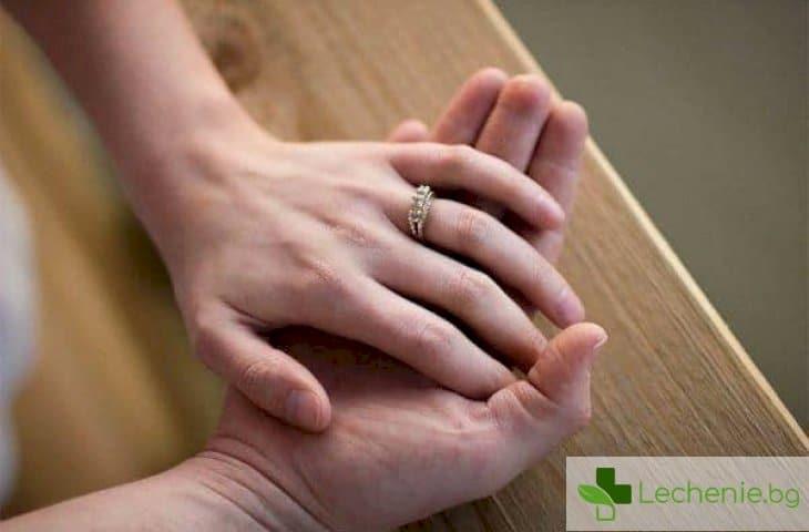 Топ 5 малки тайни на вечната любов