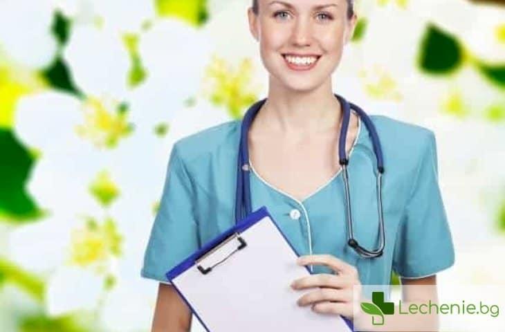 Топ 5 неща, които да направим за здравето си през март