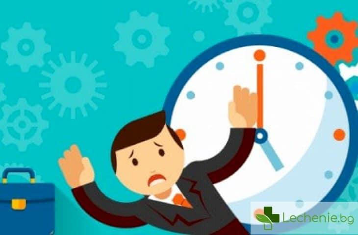 Защо постоянната ангажираност е новата форма на мързела