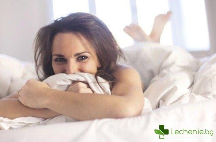 Топ 5 съвети за по-задоволителна мастурбация