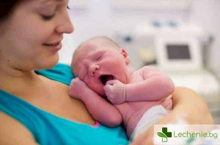 Защо майчинският инстинкт понякога не се пробужда