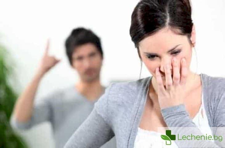 Как да разберете, че мъжът ви е психопат - 5 опасни признака