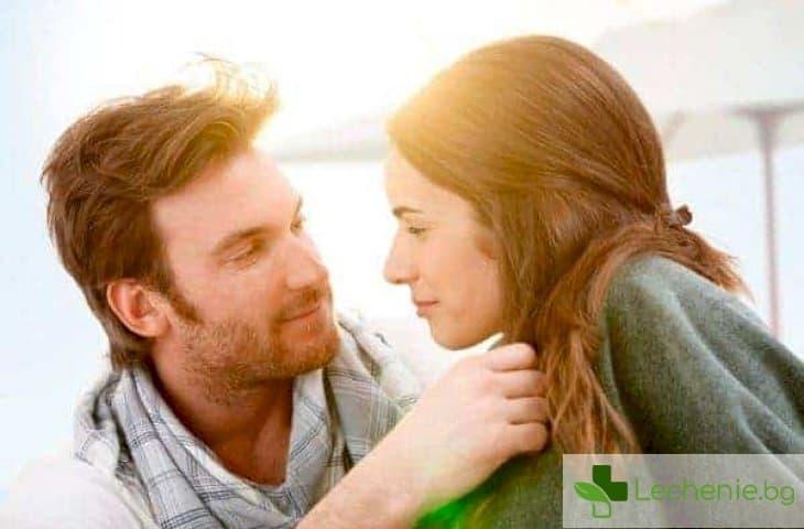 Как мъжете показват любовта си - топ 3 признака