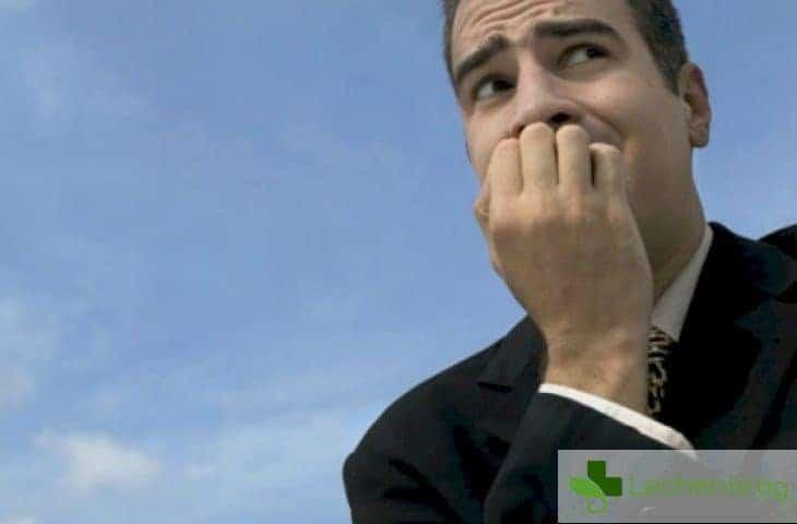 Диагноза: нерешителен мъж - ето го и спасението