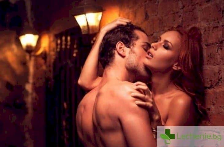 6 факта за тялото на мъжа и жената за незабравима секс нощ