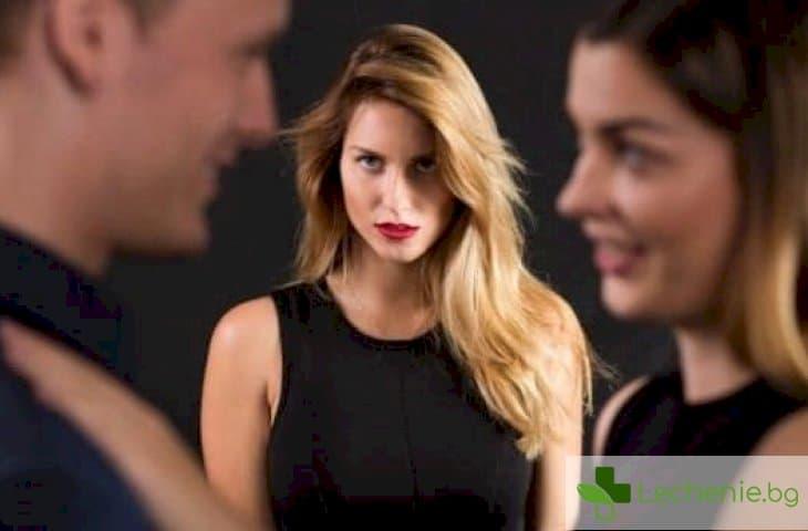 Как да разпознаете мъжът женкар точно за 15 минути - топ 6 признака