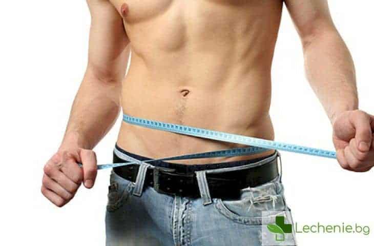 Защо мъжете по-лесно и по-бързо се справят с излишните килограми