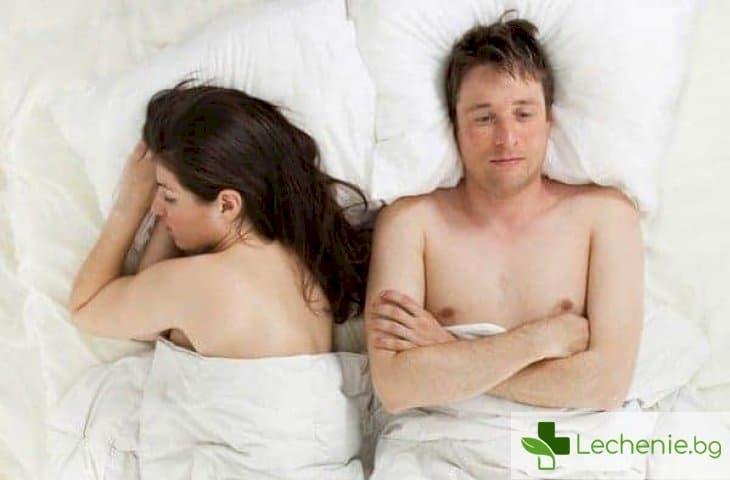 Отново засечка - защо и на младите мъже се случва да имат проблеми в леглото