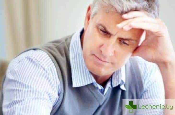 Какво представлява андропаузата?