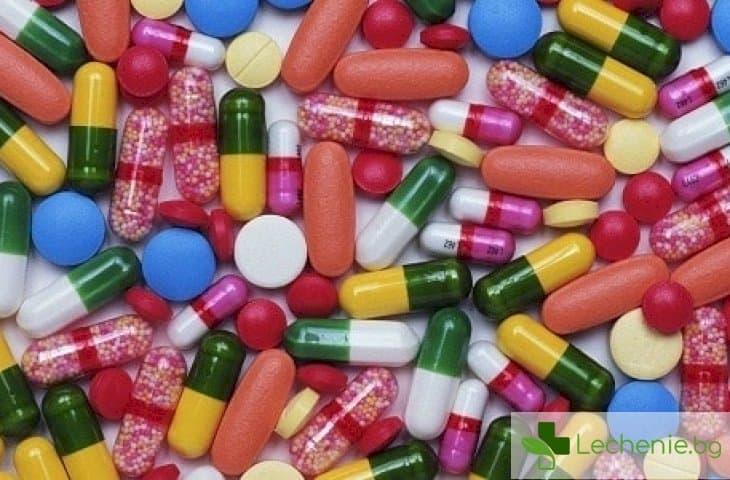 Топ 3 на неефективните, остарели лекарства, които българите използват