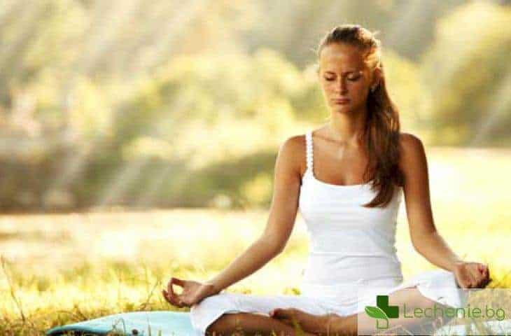 7 ползи за здравето от медитацията