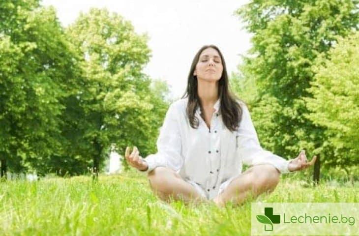 Панически атаки, халюцинации и депресия - страничните ефекти на медитацията