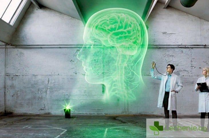 Технологии на бъдещето - каква ще бъде медицината през 2115-та година
