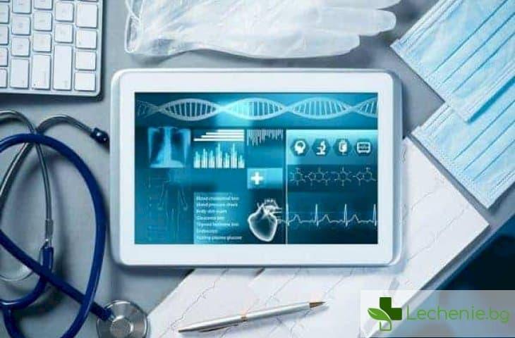 Световна медицина и здраве - иновациите на 2018 г.