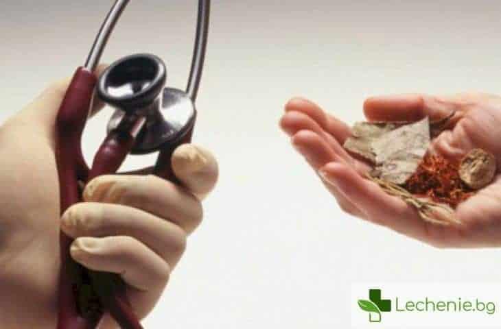 Най-странните и необичайни методи на лечение