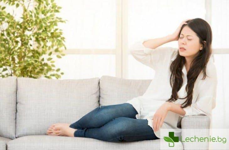 Менструална мигрена - всичко е дело на хормоните