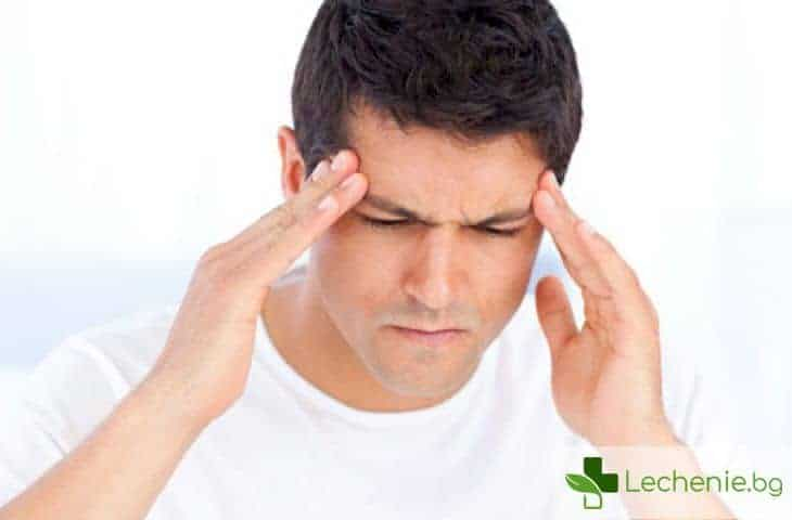 Микроинсулт - първи признаци и симптоми