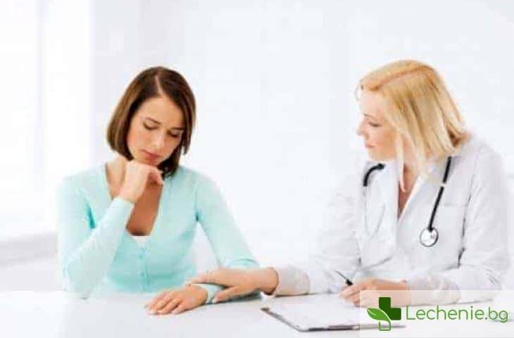 Отстраняване на миома при секцио - ето какви са предимствата и недостатъците