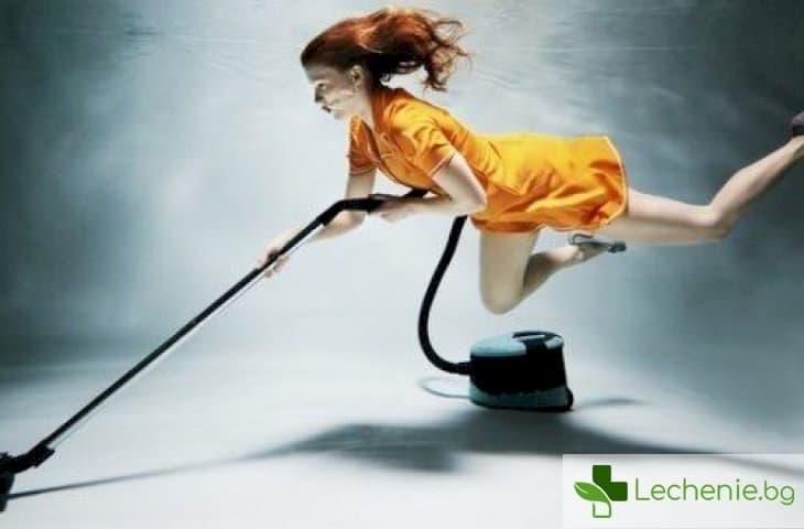 Генерално почистване - как да се избавим от хаоса в мислите, емоциите и отношенията