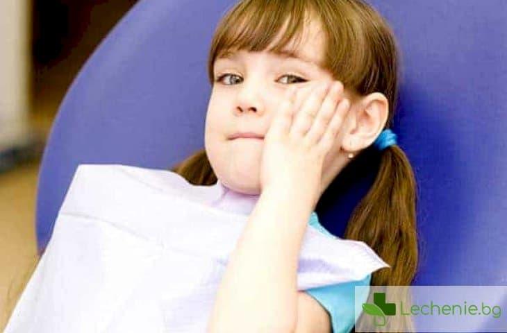 Пулпит на млечен зъб - лечение или изваждане