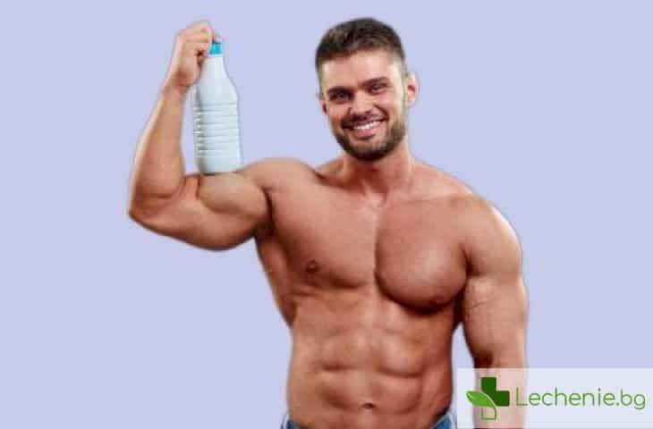 Млечната киселина не подкислява мускулите, а защитава мозъка