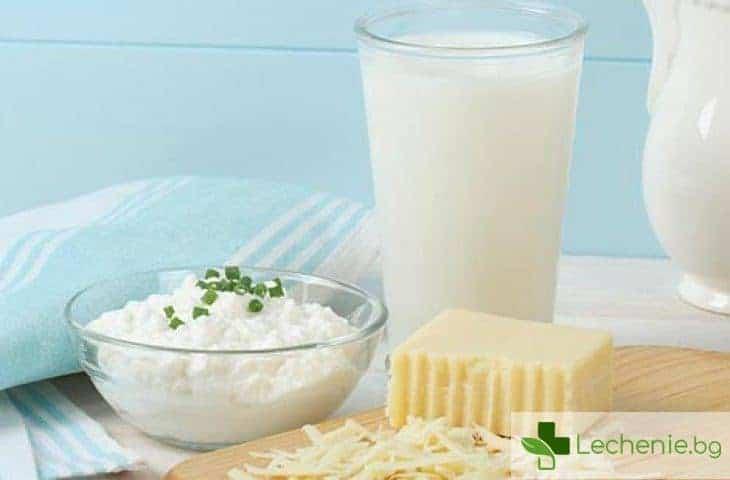 Ето какво ще се случи с тялото ви, ако спрете млечните продукти