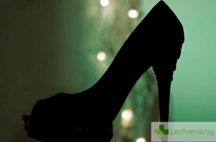 Топ 5 на най-опасните за здравето модни тенденции