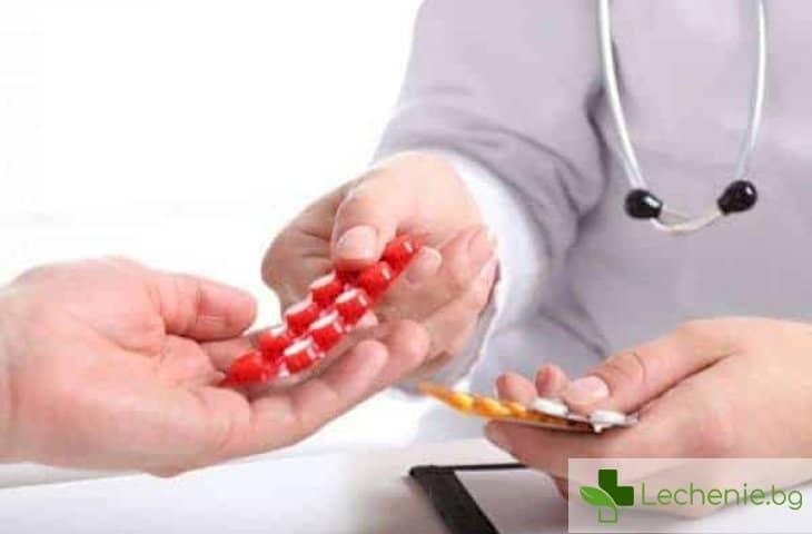 """""""Умни таблетки"""" - защо здрави хора да приемат допинг за мозъка"""