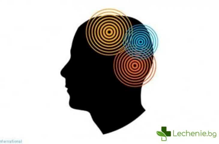 5 нестандартни начина за презареждане на мозъка