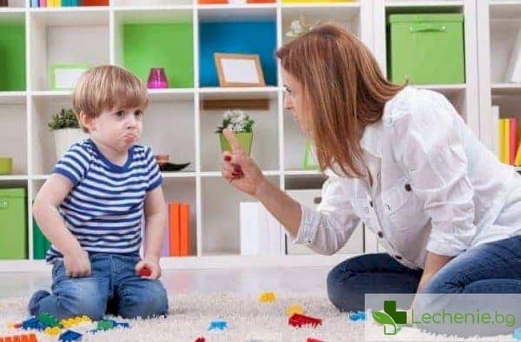 Как по-малко да се дразним и ядосваме на детето - топ 3 ефективни начина
