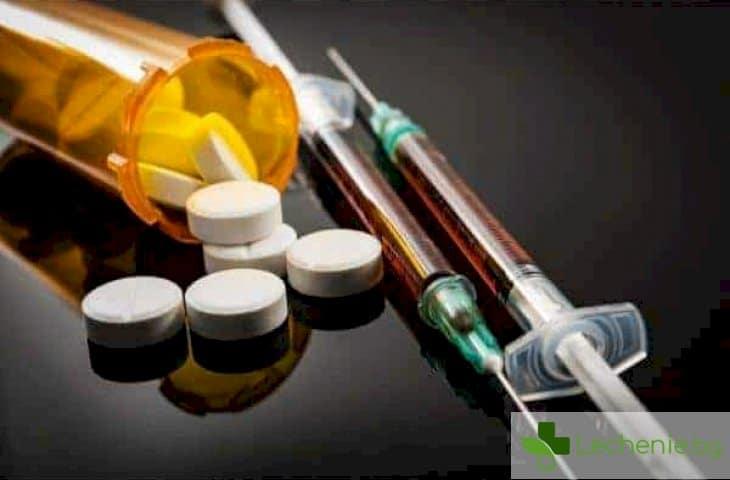 Опиоидни аналгетици - само и единствено с рецепта