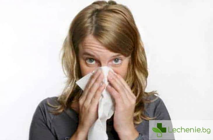 Настинка от нищото - какво може да стане причина за хронична хрема