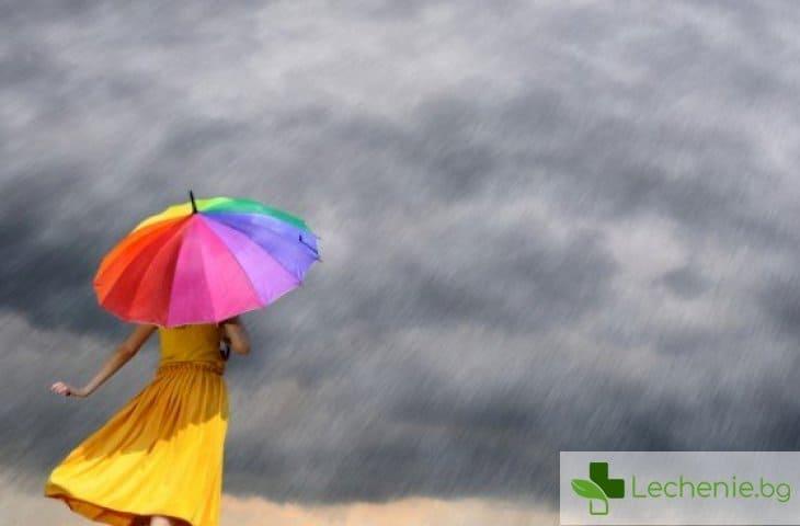 Какви са ползите за здравето от доброто настроение