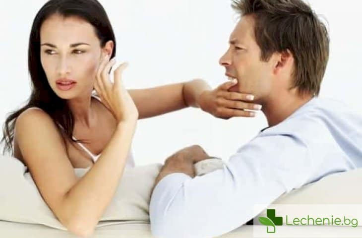 Съществува ли менструация при мъжете