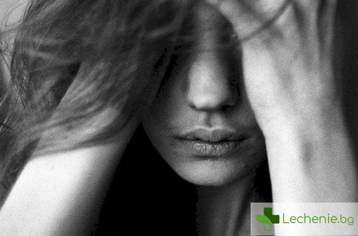 3 изненадващи неща, които могат да развалят настроението ви, без дори да разберете