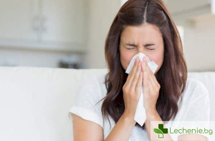 Топ 5 на най-често задаваните въпроси за настинката