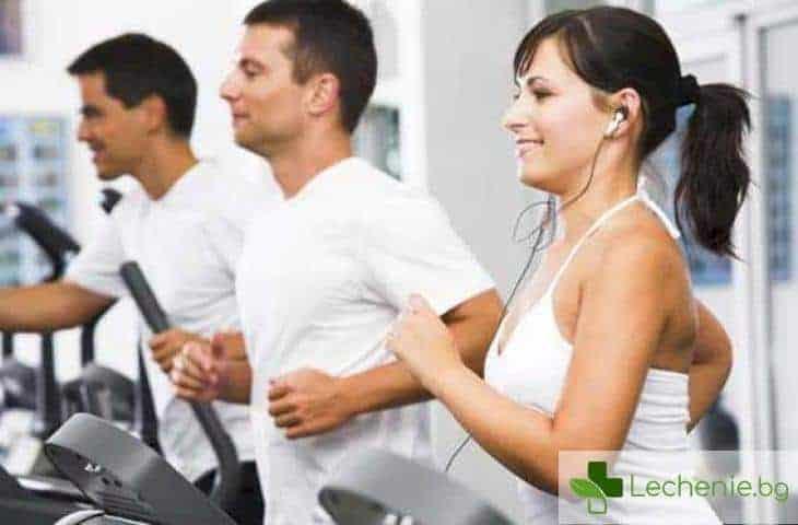 Ракът се бои от физическа активност