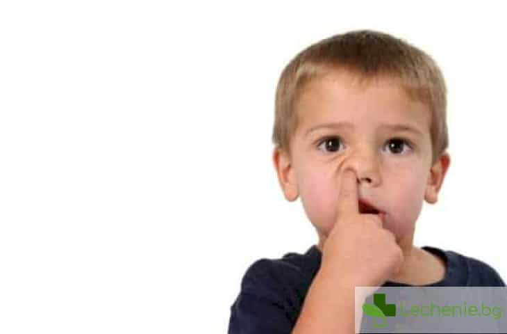 5 начина да отучите детето си да си бърка в носа