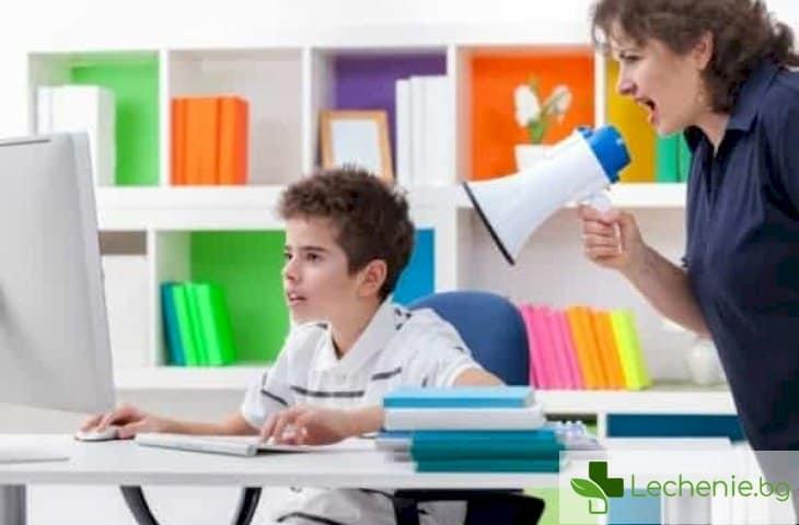 Управление на гнева - как да престанете да крещите на детето
