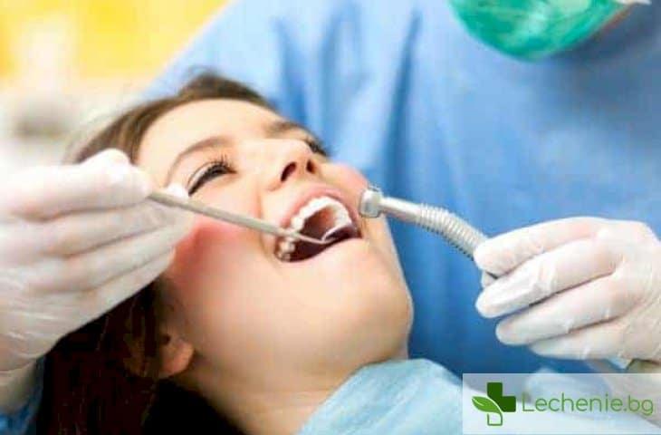 Цигари, алкохол и генни мутации - причина за преждевременно падане на зъбни пломби