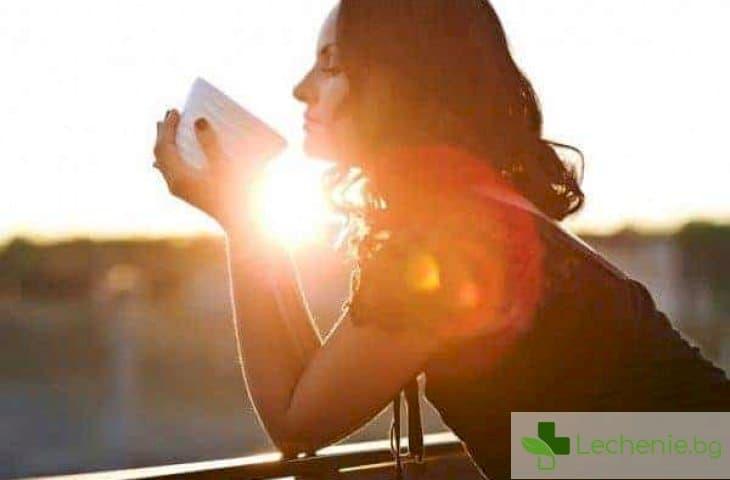 Топ 3 навика, които ни пречат да бъдем доволни от живота