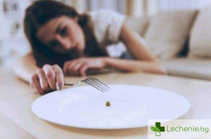 Симптоми на недостатъчно хранене - на какво да обърнем внимание