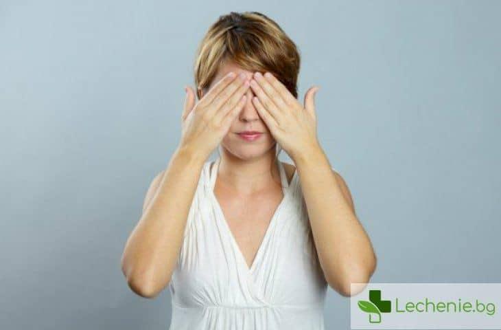 Неочаквана слепота - топ 3 най-чести причини