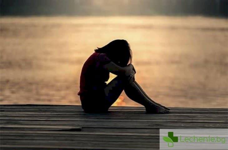 Топ 5 навика, които обединяват нещастните хора