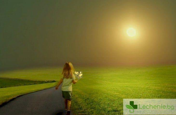 Ударите на съдбата - защо някои хора привличат нещастието