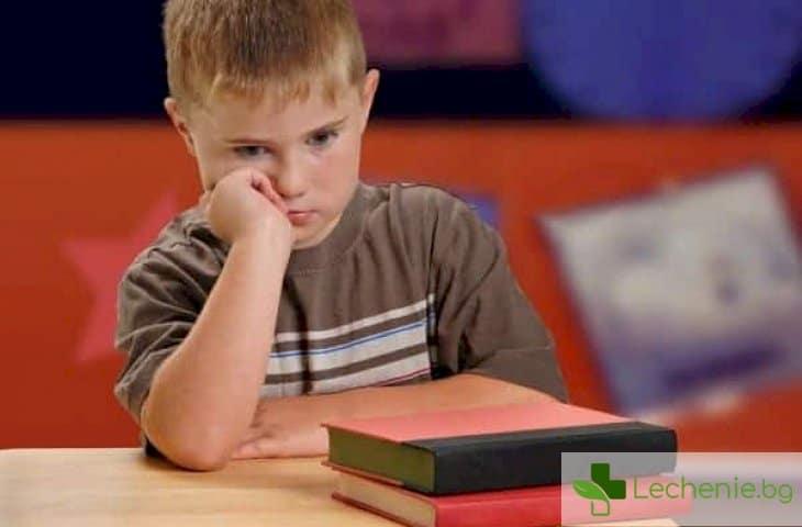 5 неща, които превръщат децата в нещастни възрастни