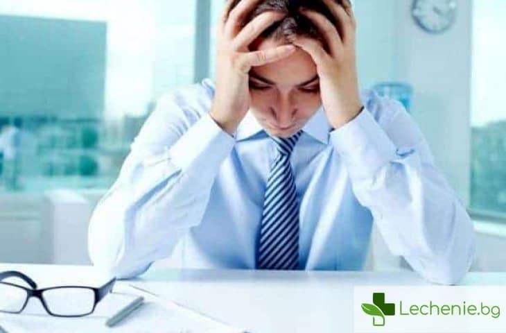 Топ на 5 на най-разпространените причини за неуспех в живота