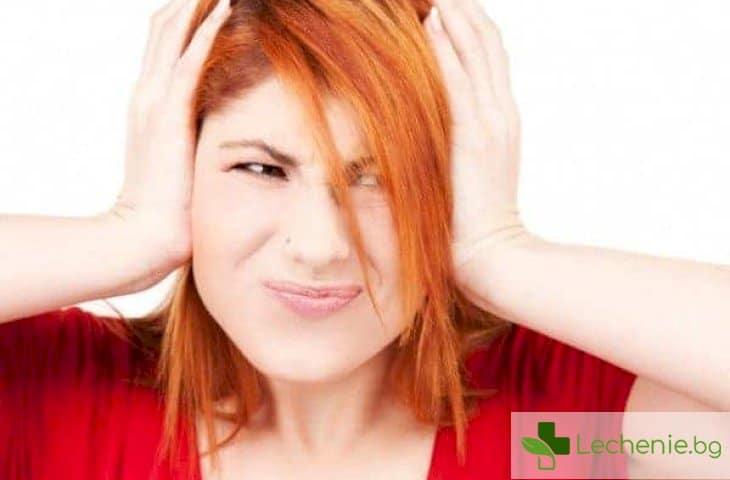 Неврином на слуховия нерв - какво представлява и как се лекува