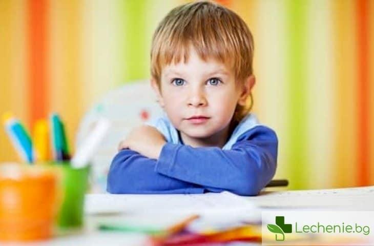 Топ 5 отклонения от нормата, при които детето НЯМА нужда от психолог