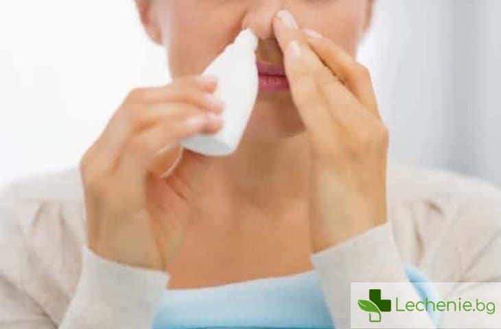 Как да се отървете от запушения нос само за 1 минута